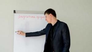 Видео тренинг по продажам. Энергетика продавца - Выпуск #6. Техники активных продаж Максима Курбана