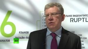 Кудрин: Переход российской экономики к несырьевому экспорту займет 10-15 лет