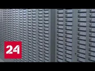 Пять сотрудников банка похитили почти 200 миллионов рублей