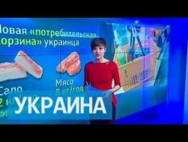 Правительство Украины сократит норму питания для населения