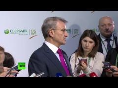 Герман Греф прокомментировал кибератаки против российских банков