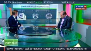 Экономика России 25 февраля 2016