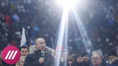 Массовке не заплатили на митинге за Путина. Репортаж из Лужников