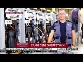 Как Россия выживает в условиях энергокризиса?