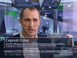 Сергей Елин: ИП и налоговая могут решать вопросы через Интернет