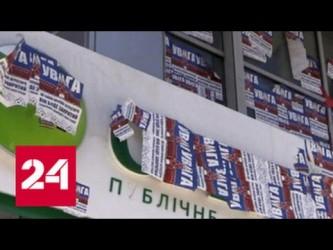 Продажа дочки Сбербанка: стали известны подробности сделки
