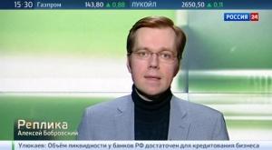 Алексей Бобровский: Ни минуты покоя. Решения ЦБ мира добавят масла в огонь