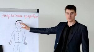 Видео тренинг по продажам. Энергетика продавца II Выпуск #7. Техники активных продаж Максима Курбана