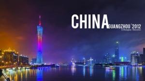 Гуанджоу 2012/Китай
