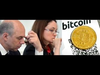 Запрет биткоин в России: МИНФИН ЗАПРЕЩАЕТ ПРОДАВАТЬ БИТКОИНЫ...