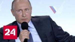 Удивительные идиоты: Путин прокомментировал отключение Крыма от Украины