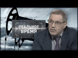 Россия – энергетическая сверхдержава. Сохраним статус?