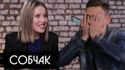 вДудь: Собчак ютуб - о Навальном, крестном и выборах