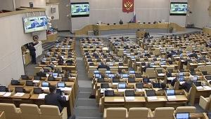 Приватизация квартир в России продлена до 2017 года