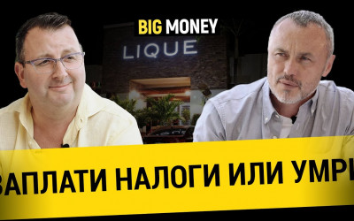 АЛИК ПОДОЛЬНЫЙ. Миллион - это средство для следующего результата | BigMoney #87