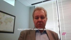Когда в Россию вернутся инвестиции?