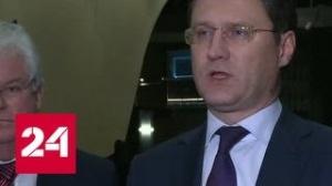 Украина хочет купить 1,5-4 миллиарда кубов российского газа