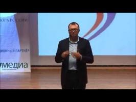 Семинар по маркетингу: если нет денег на рекламу видеотренинг