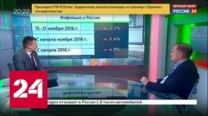 Бюджетное планирование. Стратегии экономик Европы