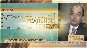 Почему в России не работают резервы экономики