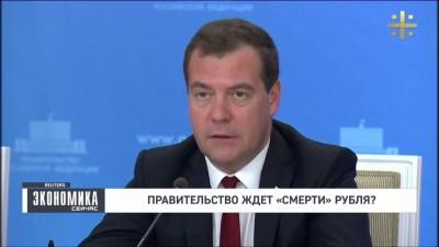 Что будет с пенсией в России. Реформы