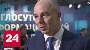 Силуанов: деньги допечатывать не будем