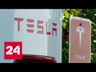 Компания Tesla терпит рекордные убытки - новости компании