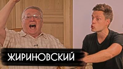 вДудь и Жириновский - о драках, мемах и фашизме