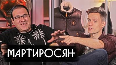 вДудь и Мартиросян - о рэпе, Хованском и танце с Медведевым