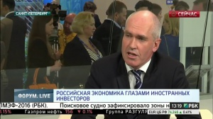 Российская экономика глазами иностранных инвесторов