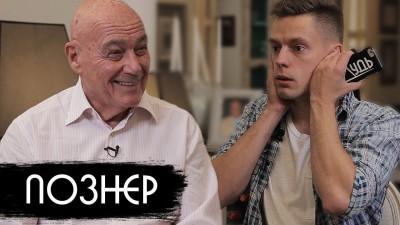 вДудь Познер интервью ютуб - о цензуре, страхе и Путине