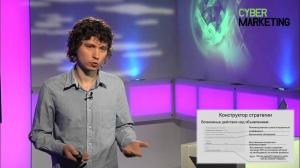 Управление таргетированной рекламой во «ВКонтакте» видеоуроки