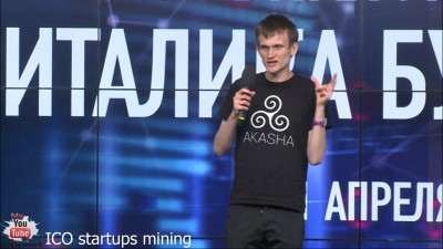 Виталик Бутерин основатель криптовалюты Эфириум (Ethereum) Лекция в Москве 11 апреля 2017!