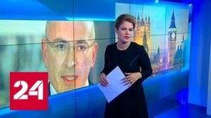 Кто будет следующим президентом России вместо Путина - 2018