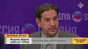 Саудовская Аравия и Россия ведут переговоры