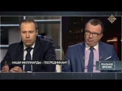 Электроэнергия в России с 2003 года подорожала на 700%