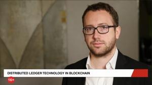 Распределенный реестр и блокчейн
