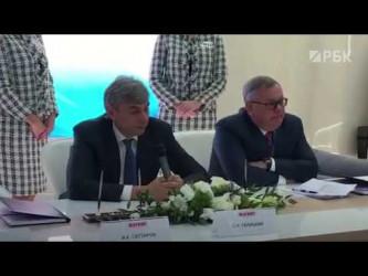 Галицкий объявляет о продаже 29% акций «Магнита»