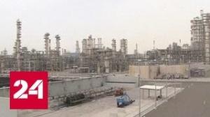 Встреча России в Вене: насколько сократится добыча нефти? Прогнозы