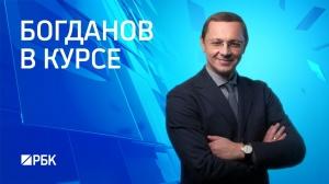 Путин поддержал цены на нефть