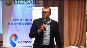 "Книга ""Техника продаж крупным клиентам"" видеотренинг"