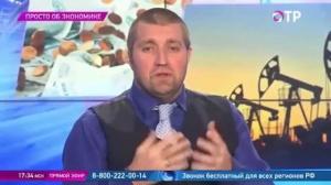 Что нас всех ждёт в 2016 году? Дмитрий Потапенко