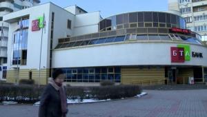 Россияне копят деньги в Белорусси