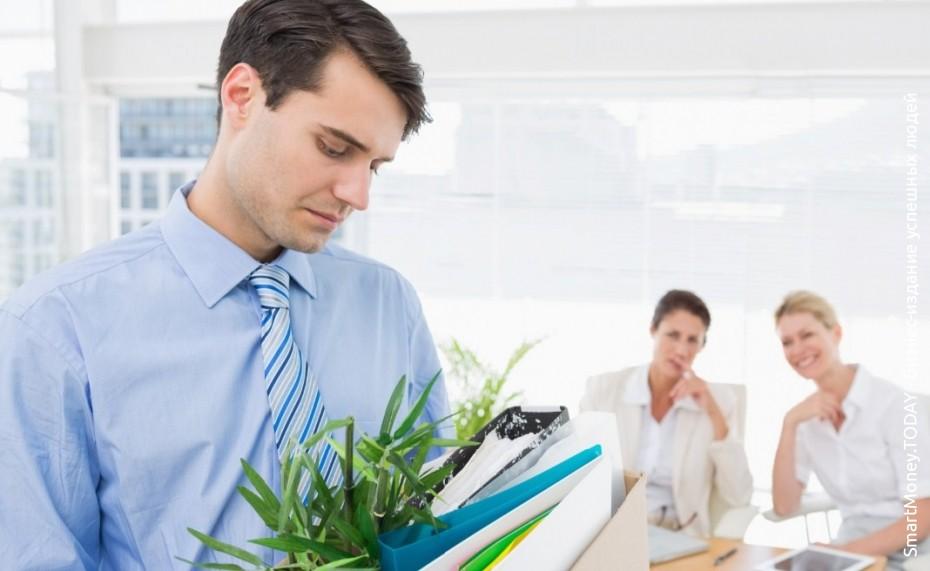 Работник в запое как уволить