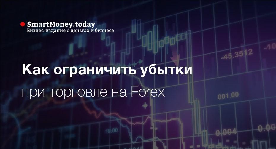 Новости при торговле на форекс бинарные опционы в беларуси законодательство