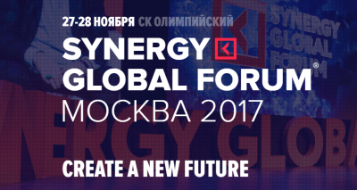 Ричард Брэнсон, Майк Тайсон, Оливер Стоун выступят на Synergy Global Forum 2017