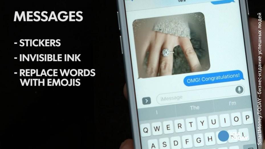 Apple iOS 10 презентация iphone ios