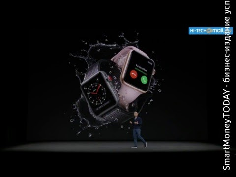 Презентация Apple iPhone 8 — прямая трансляция на русском
