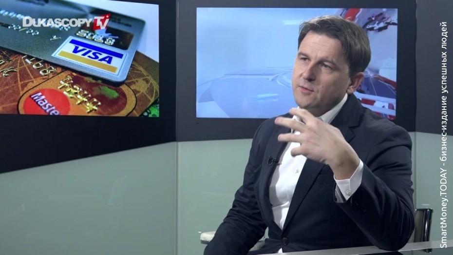 Дмитрий Крепак: мир сможет обойтись без наличных денег