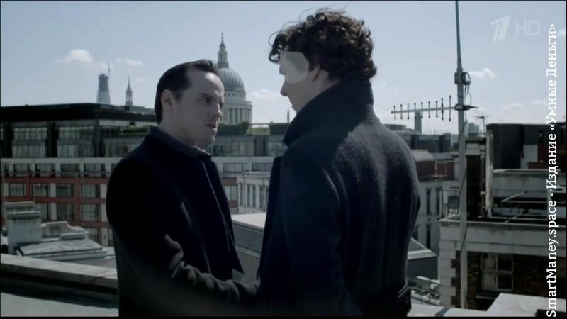 Шерлок холмс 3 сезон скачать.